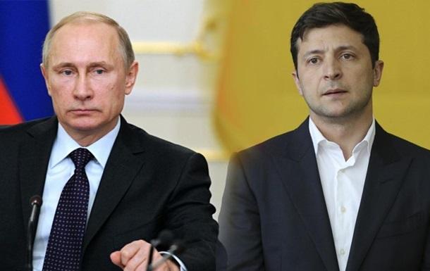 У Путіна позначили мету зустрічі із Зеленським