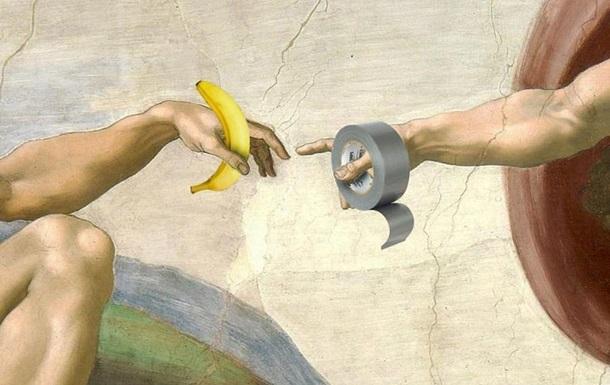 Інсталяцію з бананом і скотчем висміяли в мережі