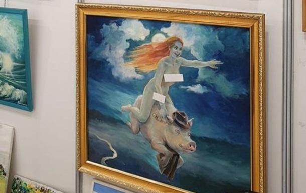 На выставке картины с обнаженными женщинами заклеили бумагой