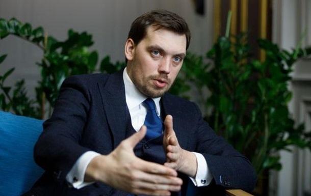 Кабмін планує повернути українцям гроші, витрачені на ПриватБанк