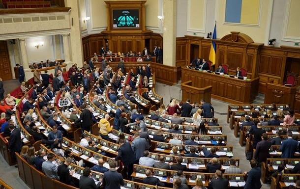 За 100 днів роботи Ради 24 депутати не подали жодного законопроекту
