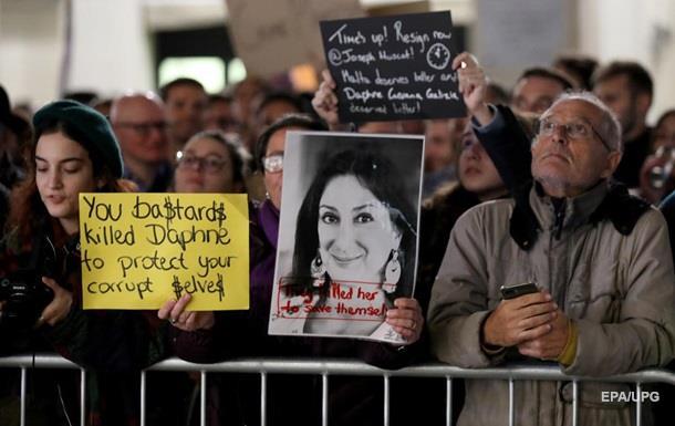 На Мальті активісти вимагають відставки уряду