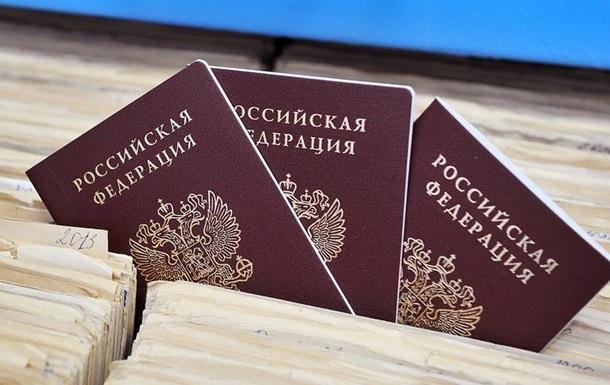 Росія роздала 125 тисяч паспортів у  ЛДНР