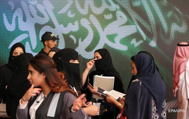 Саудівським жінкам дозволили заходити в ресторани разом з чоловіками