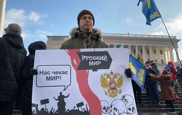 Червоні лінії від своїх. Протести в Україні