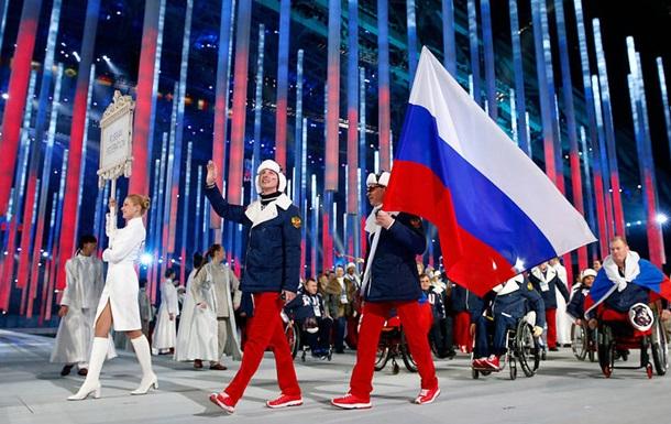 У WADA пояснили, яких російських спортсменів відсторонять від змагань
