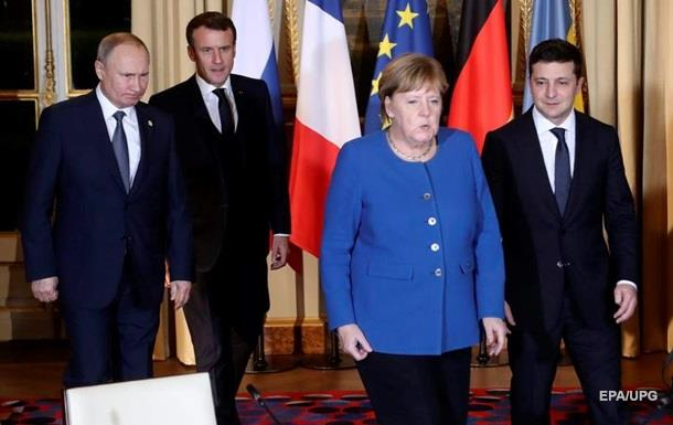 В Париже стартовал нормандский саммит