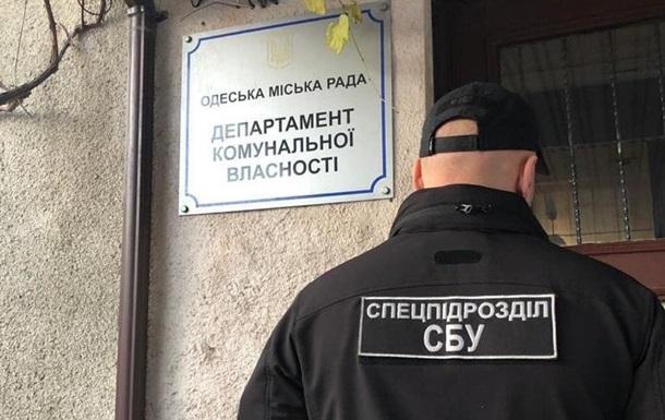 В Одесском горсовете снова проводятся обыски