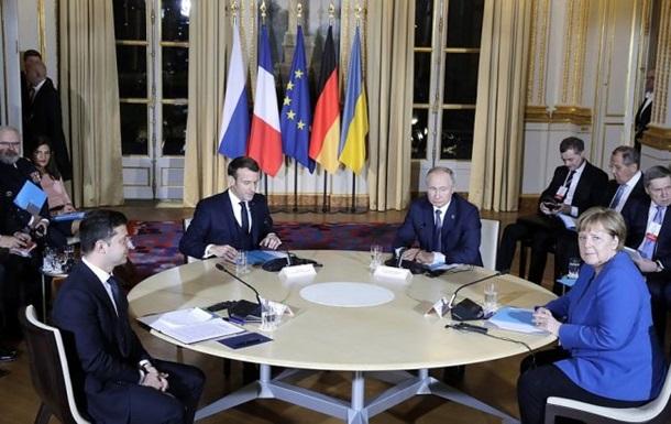 Нормандська зустріч в Парижі завершилася
