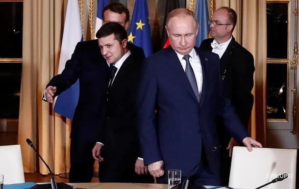 У Парижі проходить зустріч Зеленського і Путіна