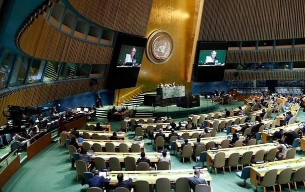 Україна подякувала членам ООН за підтримку резолюції щодо Криму