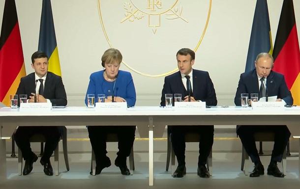 У Парижі домовилися про розширення мандата ОБСЄ