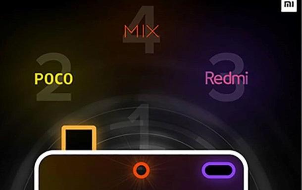 10 декабря будет жарко. Xiaomi намекает на анонс Pocophone 2 и Xiaomi Mi Mix 4