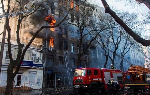 Пожежа в Одесі: в Україні не засвоїли  уроків  попередніх трагедій