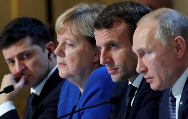 Дев ять годин переговорів: як пройшов саміт  нормандської четвірки