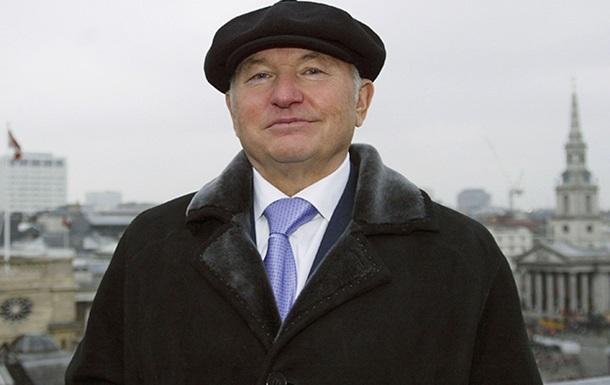 Помер колишній мер Москви Юрій Лужков