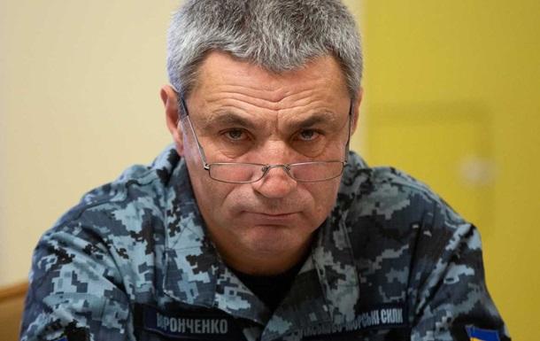 Командувач ВМС розповів про кар єру звільнених моряків