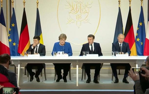 Пристайко назвал достижения переговоров в Париже