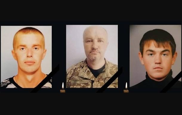 Стали известны имена трех бойцов, погибших на Луганщине