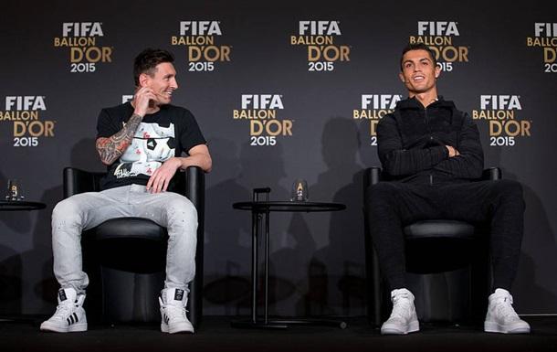 Рамос предложил создать отдельный Золотой мяч для Месси и Роналду