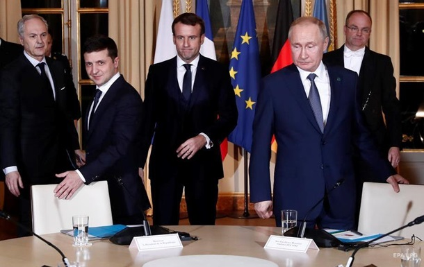 Возобновление нормандских переговоров открывает окно возможностей - ЕС