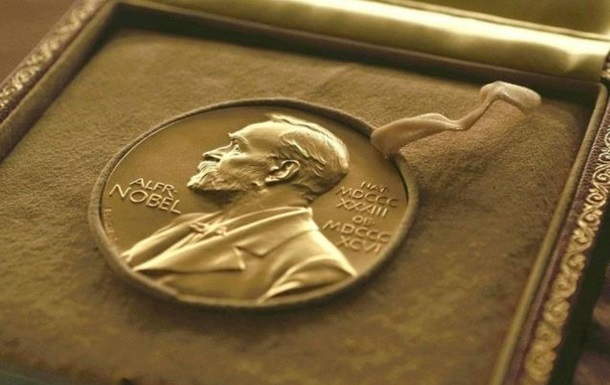 У Стокгольмі вручили Нобелівські премії