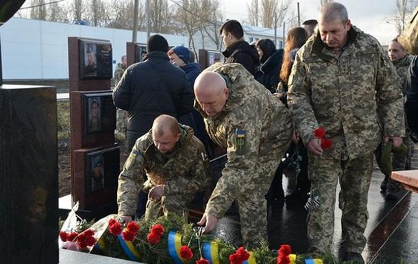 На Одещині відкрили меморіал морпіхам