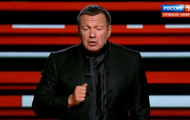 Соловьев ответил на приглашение Зеленского приехать на Донбасс