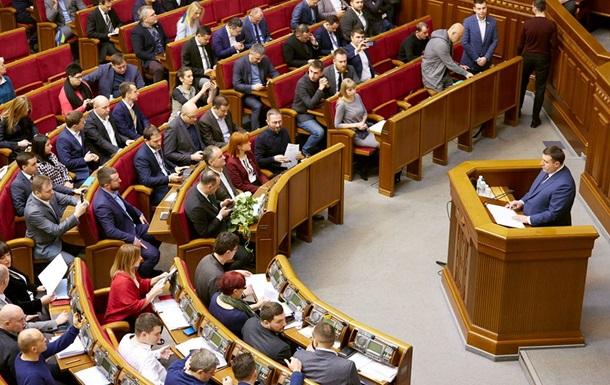"""КИУ: Почти все принятые Радой законы поданы """"слугами народа"""""""