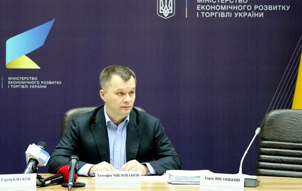 Главе Минэкономики начислили 1630% премии – нардеп