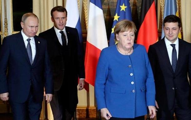 Паризькі перемоги України