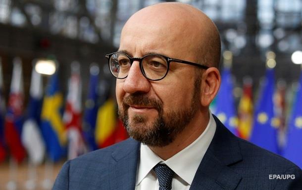 Глава ЕС переговорил с Зеленским о санкциях