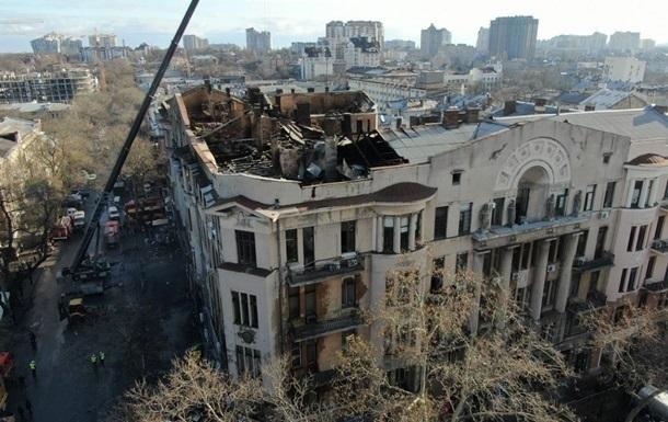 Пожежа в Одесі: директору коледжу обрали запобіжний захід