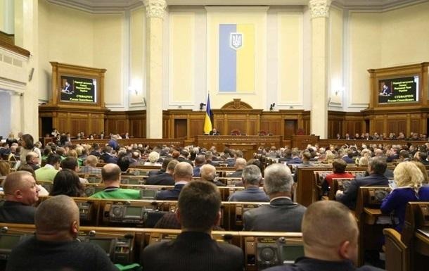 Рада збереться на засідання через статус Донбасу