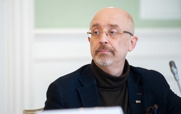 Київ готує план змін мінських угод