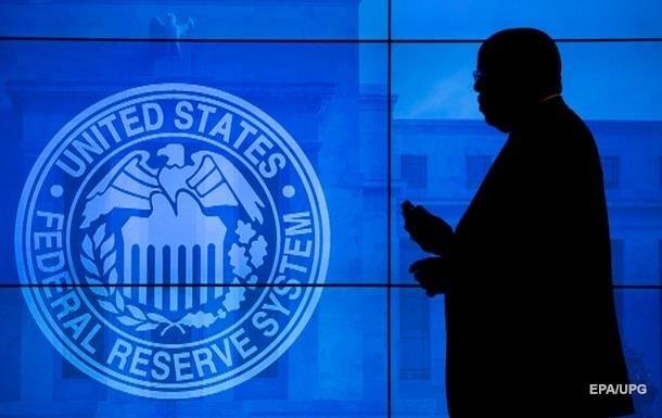 Федрезерв США зберіг базову ставку