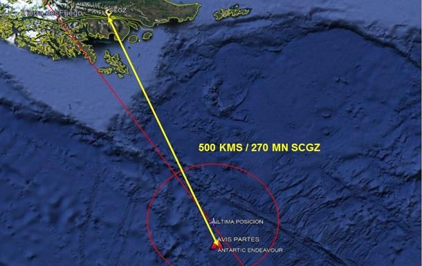 У зоні пошуку зниклого літака з Чилі знайшли уламки