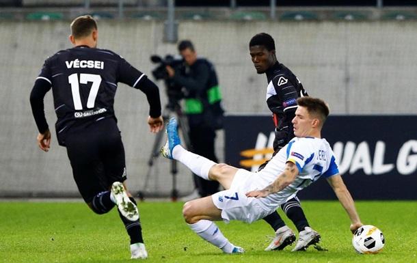 Динамо - Лугано онлайн трансляція матчу