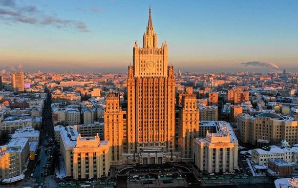 Росія витуряє німецьких дипломатів