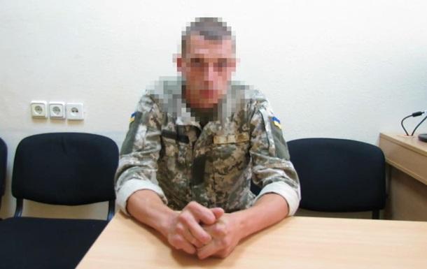 Військового із зони ООС намагалися завербувати - СБУ