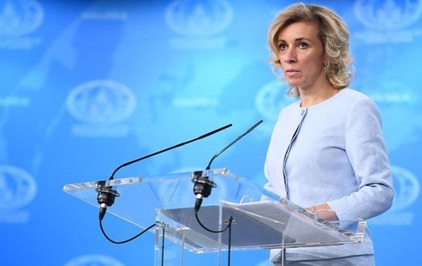 МЗС Росії відповіло Нідерландам щодо видачі Цемаха