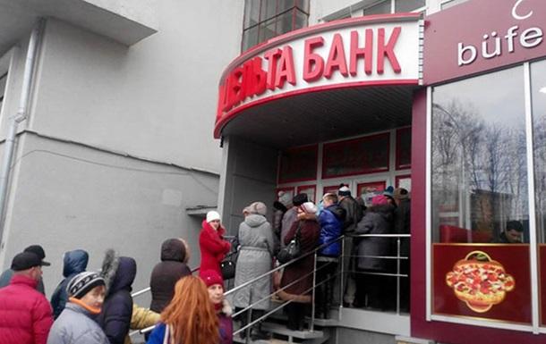 Активи власника Дельта Банку заарештували