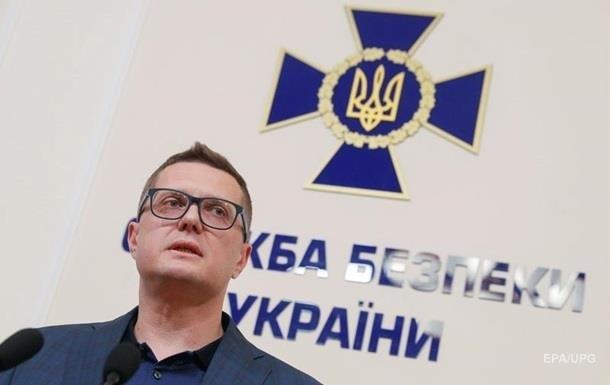 Баканов назвав  найгучнішу справу  СБУ при ньому