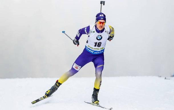 Кубок IBU: Україна потрапила в квіткову церемонію в чоловічому суперспринті