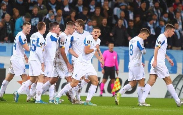 Динамо - Лугано: стартові склади на матч Ліги Європи