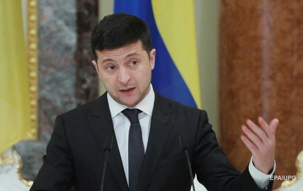 Зеленский: Я бы не подписал Минские соглашения