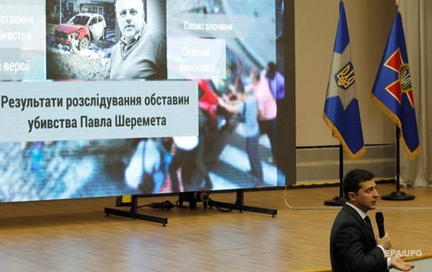 Підсумки 12.12: Справа Шеремета і статус Донбасу