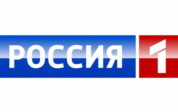 Телеканал  Россия 1  заявив, що записав інтерв ю з Зеленським