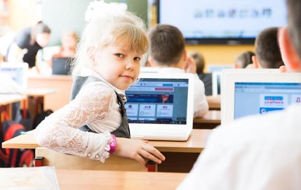 Открытие онлайн-олимпиады Учи.ру по программированию