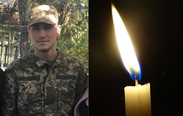 На Донбасі загинув військовий із Хмельницької області